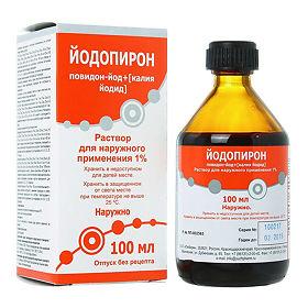 दवा योडोपिरोन